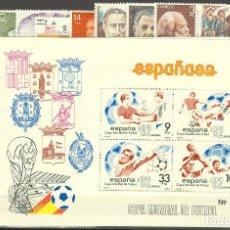 Sellos: SELLOS ESPAÑA NUEVOS AÑO COMPLETO 1982. Lote 75900735