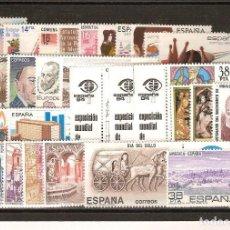 Sellos: SELLOS ESPAÑA NUEVOS AÑO COMPLETO 1983. Lote 75900803