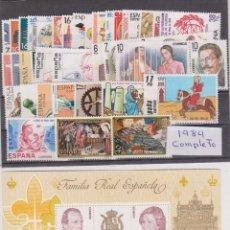 Sellos: SELLOS ESPAÑA NUEVOS AÑO COMPLETO 1984. Lote 75900839