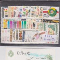 Sellos: SELLOS ESPAÑA NUEVOS AÑO COMPLETO 1985. Lote 75900927