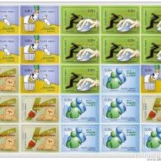 Sellos: ESPAÑA 2011 - VALORES CIVICOS - PLIEGO COMPLETO DE 25 SELLOS - EDIFIL Nº 4639-4642**. Lote 128860770