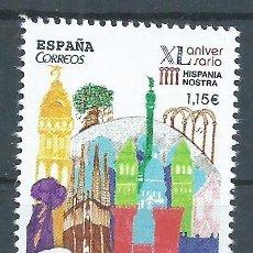Sellos: R13.G8/ ESPAÑA NUEVOS ** DEFENSA Y PROMOCION DEL PATRIMONIO CILTURAL Y NATURAL. Lote 75981851