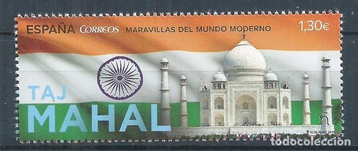 R13.G8/ ESPAÑA NUEVOS ** MARAVILLAS DEL MUNDO MODERNO (Sellos - España - Juan Carlos I - Desde 2.000 - Nuevos)