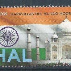Sellos: R13.G8/ ESPAÑA NUEVOS ** MARAVILLAS DEL MUNDO MODERNO. Lote 75982371