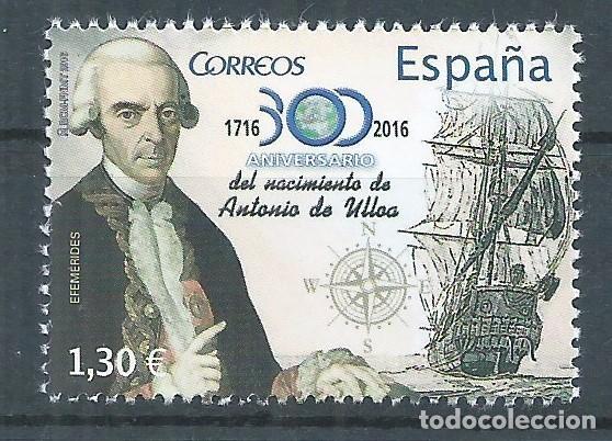R13.G5/ ESPAÑA NUEVOS ** 2016, EDF. 5082, EFEMERIDES (Sellos - España - Juan Carlos I - Desde 2.000 - Nuevos)