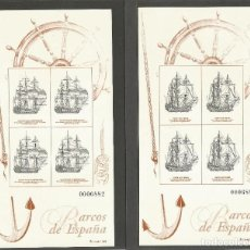 Sellos: PRUEBAS OFICIALES DE LA SERIE BARCOS DE 1995-EDIFIL 3352/53-NUEVAS PERFECTAS.VER EXPLICACION. Lote 114605258