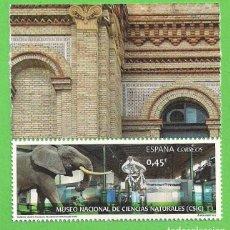 Sellos: EDIFIL 5034. MUSEOS - MUSEO NACIONAL DE CIENCIAS NATURALES, MADRID. (2016).** NUEVO Y SIN FIJASELLOS. Lote 76162799