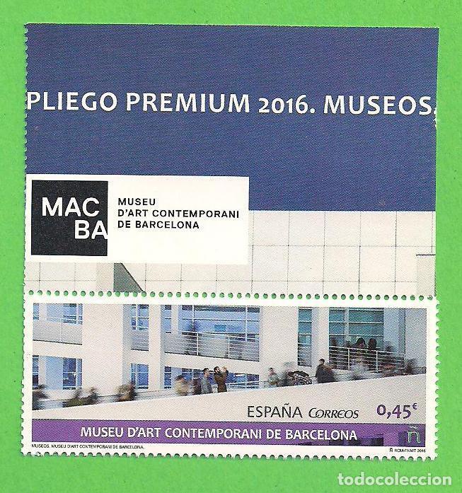 EDIFIL 5035. MUSEOS - MUSEO DE ARTE CONTEMPORÁNEO, BARCELONA. (2016).** NUEVO Y SIN FIJASELLOS (Sellos - España - Juan Carlos I - Desde 2.000 - Nuevos)