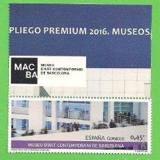 Sellos: EDIFIL 5035. MUSEOS - MUSEO DE ARTE CONTEMPORÁNEO, BARCELONA. (2016).** NUEVO Y SIN FIJASELLOS. Lote 76164571