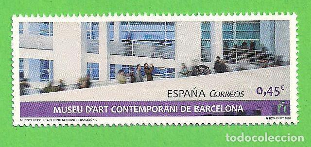 EDIFIL 5035. MUSEOS - MUSEO DE ARTE CONTEMPORÁNEO, BARCELONA. (2016).** NUEVO SIN FIJASELLOS (Sellos - España - Juan Carlos I - Desde 2.000 - Nuevos)