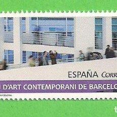 Sellos: EDIFIL 5035. MUSEOS - MUSEO DE ARTE CONTEMPORÁNEO, BARCELONA. (2016).** NUEVO Y SIN FIJASELLOS. Lote 76164919