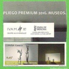 Sellos: EDIFIL 5036. MUSEOS - INSTITUTO DE ARTE MODERNO, VALENCIA. (2016).** NUEVO Y SIN FIJASELLOS.. Lote 76165615