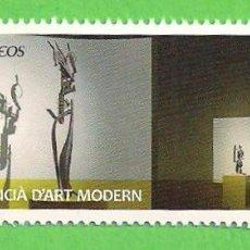 Sellos: EDIFIL 5036. MUSEOS - INSTITUTO DE ARTE MODERNO, VALENCIA. (2016).** NUEVO Y SIN FIJASELLOS.. Lote 76165783