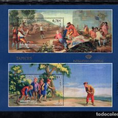 Sellos: ESPAÑA 4495** - AÑO 2009 - PATRIMONIO NACIONAL - TAPICES - GOYA - ANTONIO GONZALEZ. Lote 76566667