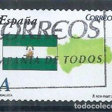 Sellos: R12/ ESPAÑA USADOS 2009, AUTONOMIAS. Lote 76660479