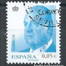 Sellos: R12/ ESPAÑA USADOS. S. M. DON JUAN CARLOS I. Lote 76660915