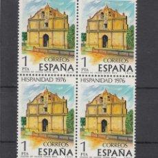 Sellos: 1976 EDIFIL 2371** NUEVOS SIN CHARNELA. IGLESIA DE NICOYA. BLOQUE DE CUATRO. Lote 76802679