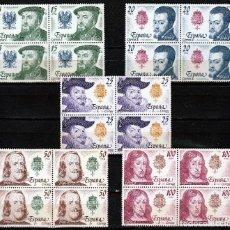 Sellos: ESPAÑA. 1979. REYES DE ESPAÑA ,CASA DE AUSTRIA, SERIE, B/4 , **.,MNH (17-432). Lote 77213561