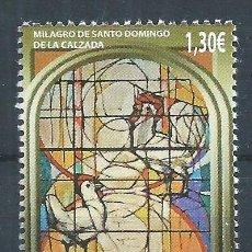 Sellos: R13.G8/ ESPAÑA NUEVOS 2016, MILAGRO DE SANTO DOMINGO DE LA CALZADA. Lote 77471941