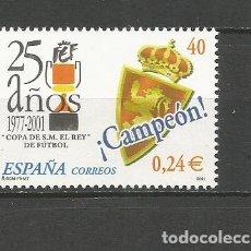 Sellos: ESPAÑA 25 AÑOS DE LA COPA DE FUTBOL EDIFIL NUM. 3805 ** SERIE COMPLETA SIN FIJASELLOS. Lote 262353355