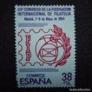 Sellos: ESPAÑA.- AÑO 1984.- EDIFIL 2755. Lote 161299837