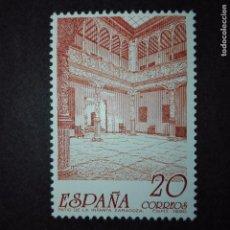 Sellos: ESPAÑA 1990 EDIFIL 3068 . Lote 73725263