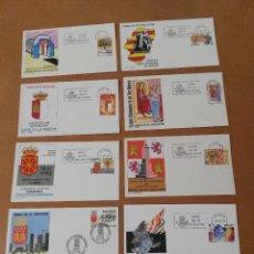 Sellos: 1984 18 SOBRES PRIMER DIA (SPD) ESPAÑA. SON LOS RECOGIDOS EN LAS FOTOS. Lote 77641549