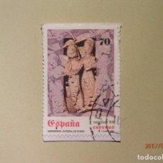 Selos: NAVIDAD - EDIFIL 3597 - CATEDRAL DE OVIEDO. Lote 77907505