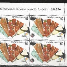 Sellos: SPAIN 2017 - HUELVA - SPANISH CAPITAL OF GASTRONOMY 2017 BLOCK OF 4 MNH. Lote 78027201