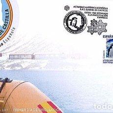 Spain 2017 - Spanish Antarctic Activity - B.A.E. Gabriel de Castilla FDC