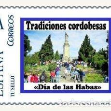 Sellos: 3 SELLOS PERSONALIZADOS TRADICIONES DE CORDOBA. ENVIO GRATIS. Lote 78368061
