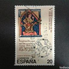 Selos: SELLOS DE ESPAÑA. EDIFIL 2961. SERIE COMPLETA USADA. 1988. . Lote 78387087