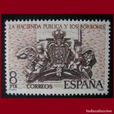 Sellos: 1980 EDIFIL 2573** NUEVO SIN SEÑAL DE FIJASELLOS. LUJO. HACIENDA PUBLICA Y BORBONES. Lote 78436477