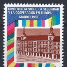 Sellos: 1980 EDIFIL 2592** NUEVO SIN SEÑAL DE FIJASELLOS. LUJO. COOPERACION EN EUROPA. Lote 78436773