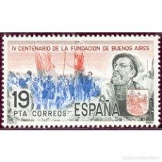 Sellos: 1980 EDIFIL 2584** NUEVO SIN SEÑAL DE FIJASELLOS. LUJO. CENTENARIO BUENOS AIRES. Lote 78437077