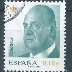 Sellos: R15/ ESPAÑA USADOS, S.M. JUAN CARLOS I. Lote 79028769
