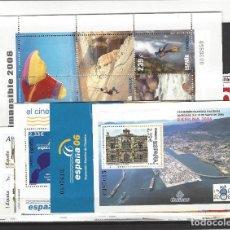 Sellos: AÑO 2006 COMPLETO - NUEVO SIN FIJASELLOS - ESPAÑA MNH . Lote 79070337