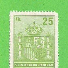 Sellos: ESPAÑA - PÓLIZA DE 25 PESETAS - ESCUDO DE ESPAÑA. CON PIE IMPRENTA. (1975).** NUEVO SIN FIJASELLOS.. Lote 79551461