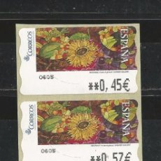 Sellos: SPAIN 2017 - EXTRA RARE¡¡¡ ATM SET 4 VALUES STAMP SET MNH. Lote 80719982