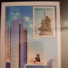 Sellos: HOJA BLOQUE DE EXPOSICION FILATELICA NACIONAL 2004. Lote 80960556