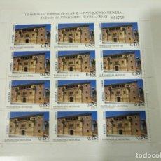 Sellos: MINIPLIEGO Nº 88- AÑO 2010 - PALACIO DE JABALQUINTO - MUY DIFÍCIL DE ENCONTRAR. Lote 81017548