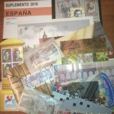 Sellos: SUPLEMENTO EDIFIL ESPAÑA 2016 PARCIAL MONTADO CON HAWID TRANSPARENTE. Lote 81018548
