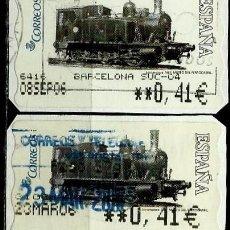 Sellos: ESPAÑA 2005 (ETIQUETA ATM)(TERMICA)(LOCOMOTORA 1887) (2 TIPOS) USADAS. Lote 81127804