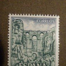 Francobolli: SELLO - ESPAÑA - CORREOS - EDIFIL 2420 - TAJO DE RONDA - MÁLAGA - 4 PTAS - 1977. Lote 82679956