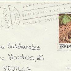 Sellos: CARTA DE PALMA DEL RÍOM A SEVILLA.DEL 21 DE MAYO DE 1997.. Lote 81465492