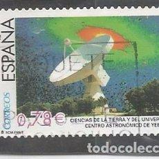 Sellos: ESPAÑA 2007 - EDIFIL NRO. 4315 - CIENCIA DE LA TIERRA - USADO. Lote 81776203