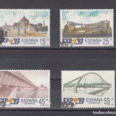 Sellos: ESPAÑA 3100/3 LOTE DE 25 SERIES USADA, EXPO'92, EXPOSICION UNIVERSAL SEVILLA 1992. Lote 81825176