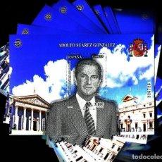 Sellos: LOTE 118 HOJITAS ADOLFO SUAREZ(3,10 EUROS) - BAJO FACIAL - SON 365,80 EUROS - OCASION PARA FRANQUEAR. Lote 81828864
