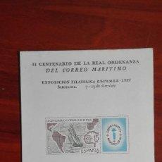 Sellos: ESPAMER 1977. Lote 82179628