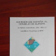 Sellos: TARJETA ADHESIÓN DE ESPAÑA AL CONSEJO DE EUROPA 1978. Lote 82179756
